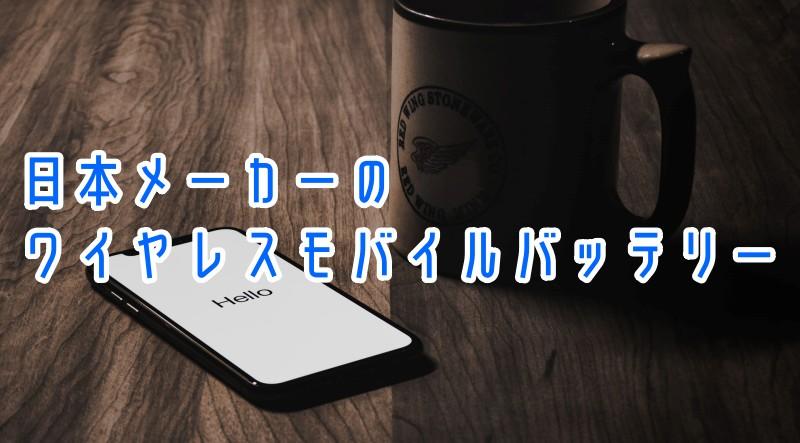 f:id:humidasu_1:20210827210117j:plain