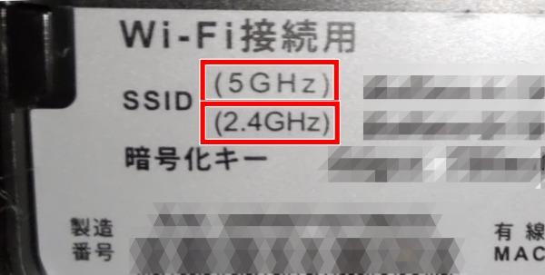f:id:humidasu_1:20210908143341j:plain