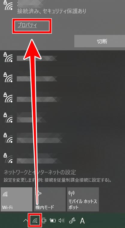 f:id:humidasu_1:20210908154501p:plain