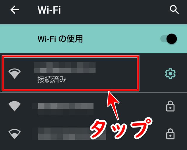 f:id:humidasu_1:20210909161526p:plain