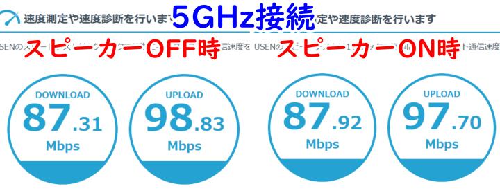 f:id:humidasu_1:20210909164750p:plain