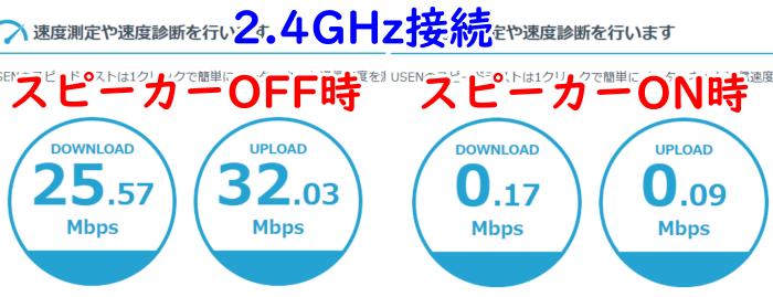 f:id:humidasu_1:20210909164753p:plain