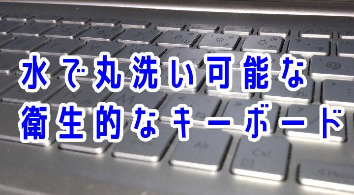 f:id:humidasu_1:20210916201335j:plain