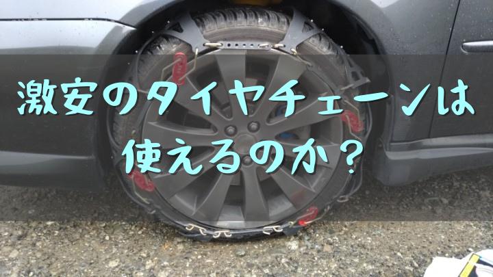 f:id:humidasu_1:20210918004004p:plain