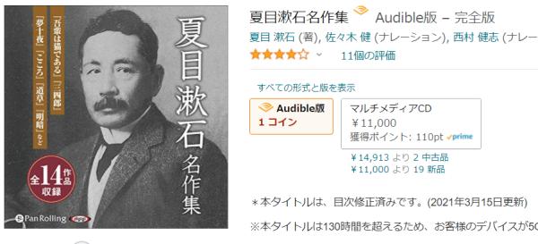 f:id:humidasu_1:20210922183727p:plain