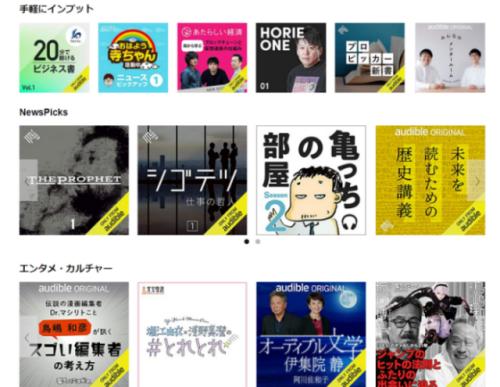 f:id:humidasu_1:20210926154608p:plain