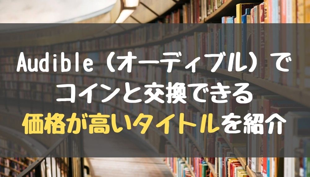 f:id:humidasu_1:20210930114343j:plain