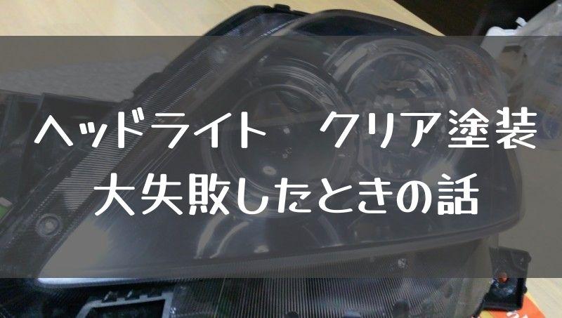 f:id:humidasu_1:20211007192500j:plain