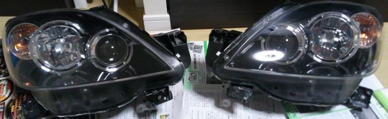 f:id:humidasu_1:20211007201038j:plain