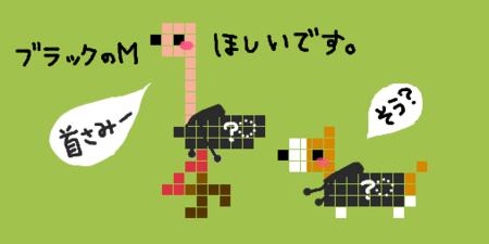 f:id:humikiri:20091117223612p:image:w250