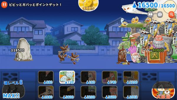 極ビビビ祭!超激ムズ 戦闘シーン5