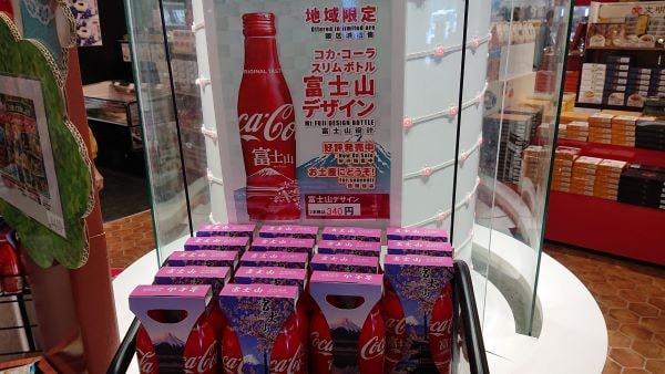 コカ・コーラ 富士山ボトル