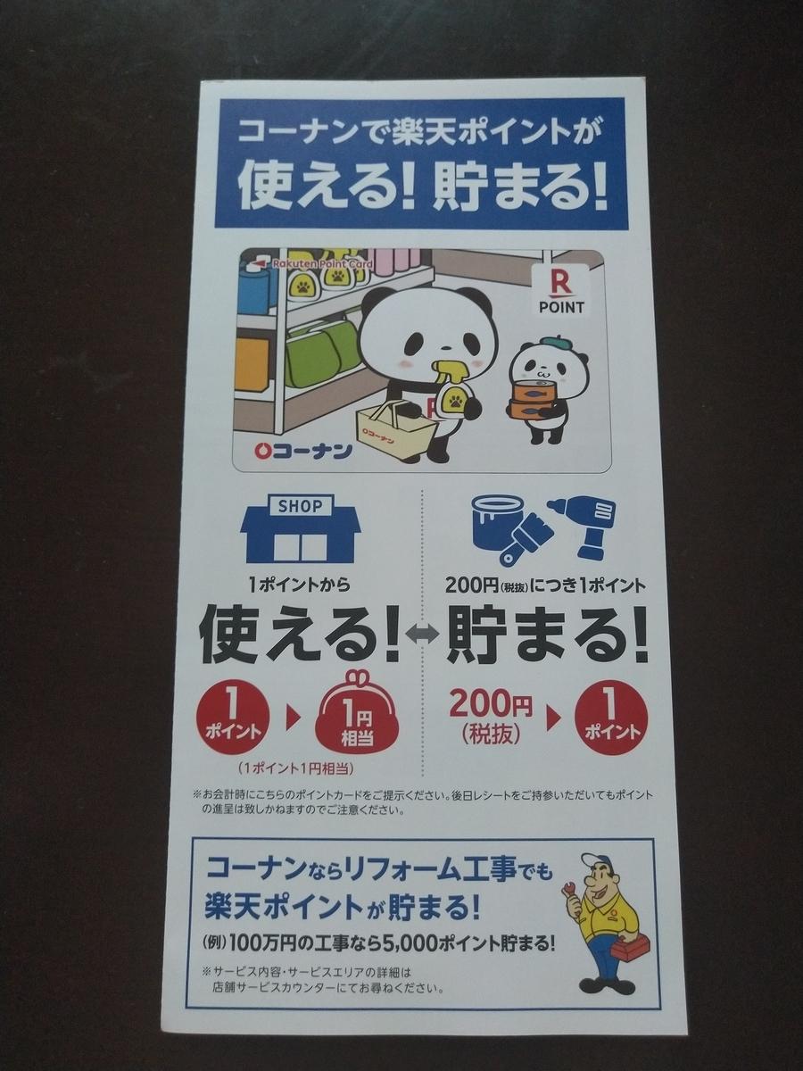 f:id:humotsu:20210511143305j:plain