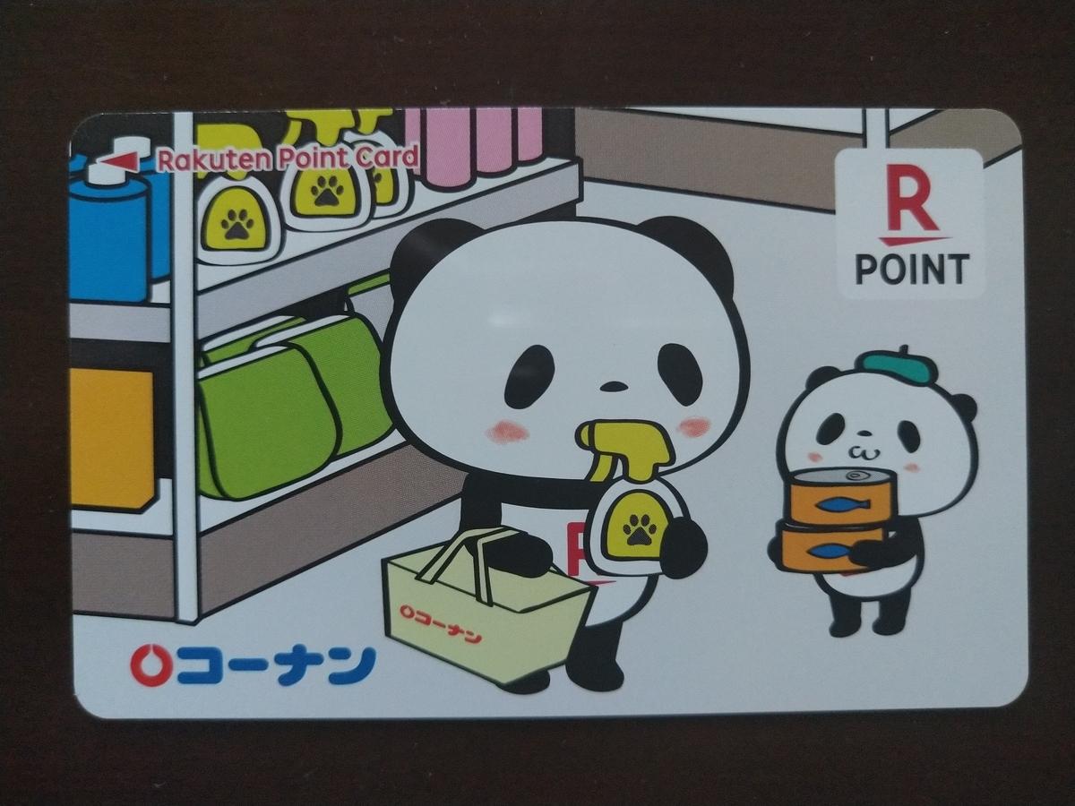 f:id:humotsu:20210511143328j:plain
