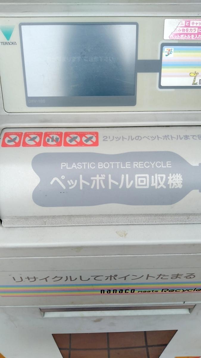 f:id:humotsu:20210513140818j:plain