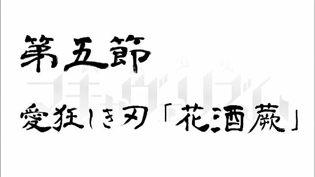 f:id:hundredonAngel:20170427021114j:image