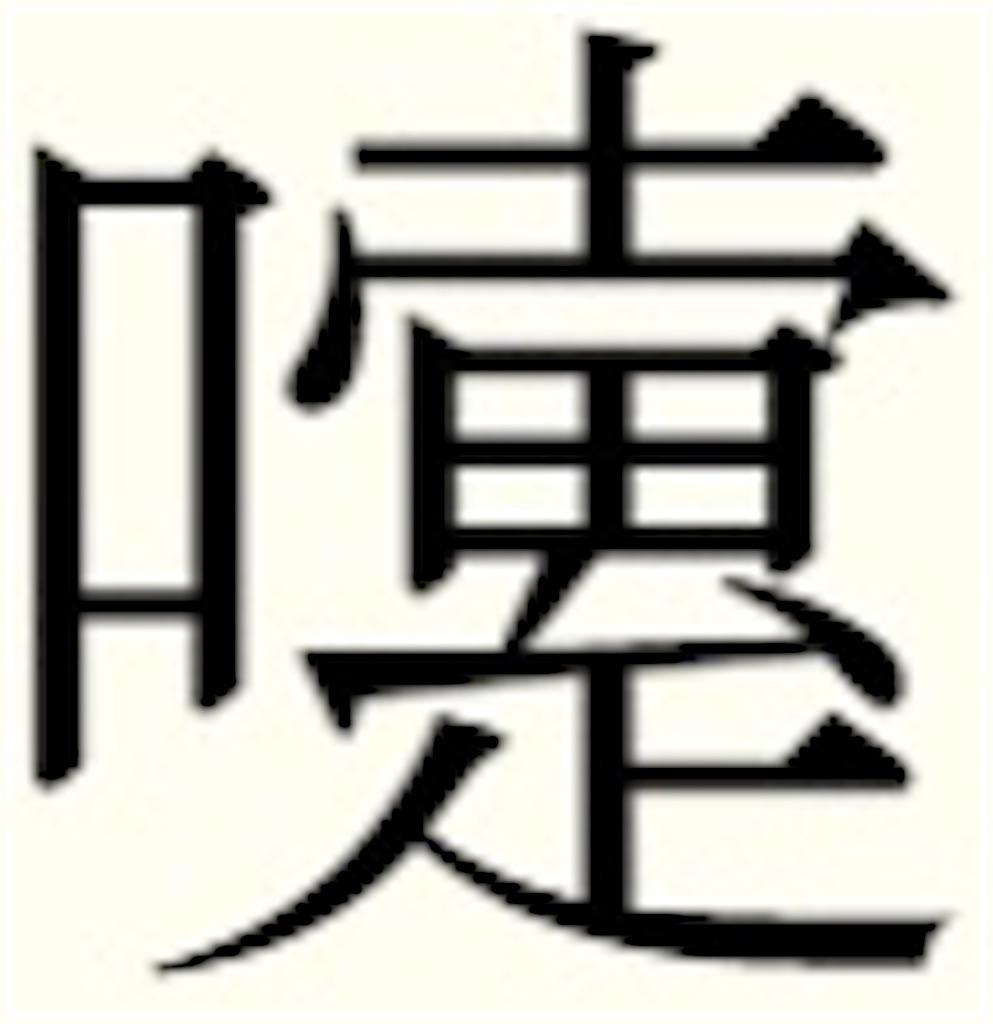 f:id:hundreds_of_works:20200324224703j:image