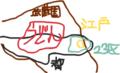 図解 よくわかる武蔵野うどん
