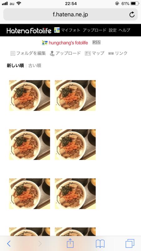 https://cdn-ak.f.st-hatena.com/images/fotolife/h/hungchang/20181104/20181104225544.png