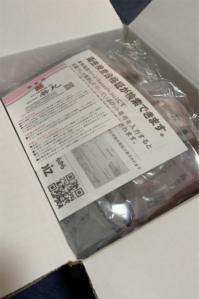 f:id:hungchang:20200517235041j:image