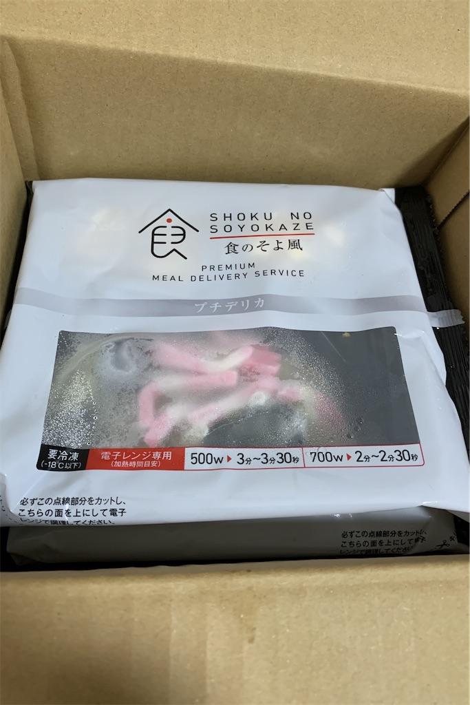 f:id:hungchang:20201019213216j:image