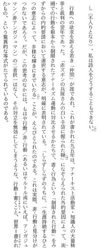 f:id:hunihunisaito:20210404210737p:plain