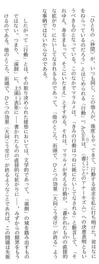 f:id:hunihunisaito:20210404210836p:plain