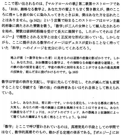 f:id:hunihunisaito:20210410153537p:plain