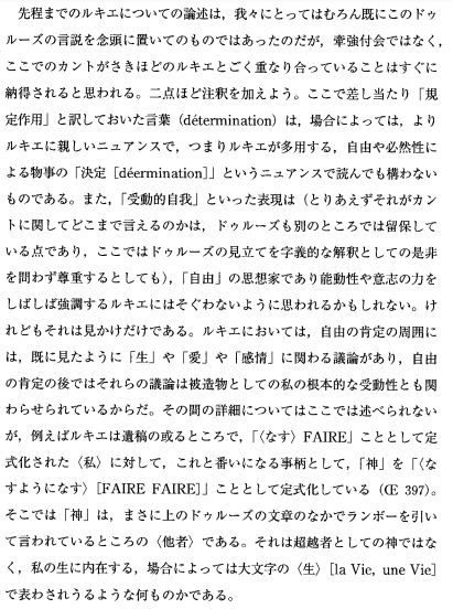 f:id:hunihunisaito:20210411092343p:plain