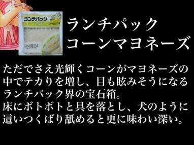f:id:hunirakunira2:20090225171919j:image