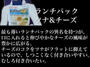 f:id:hunirakunira2:20090225171920j:image