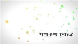 f:id:hunirakunira2:20110104120533j:image