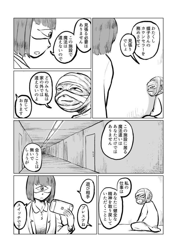 f:id:hunkotu:20170916215958j:plain