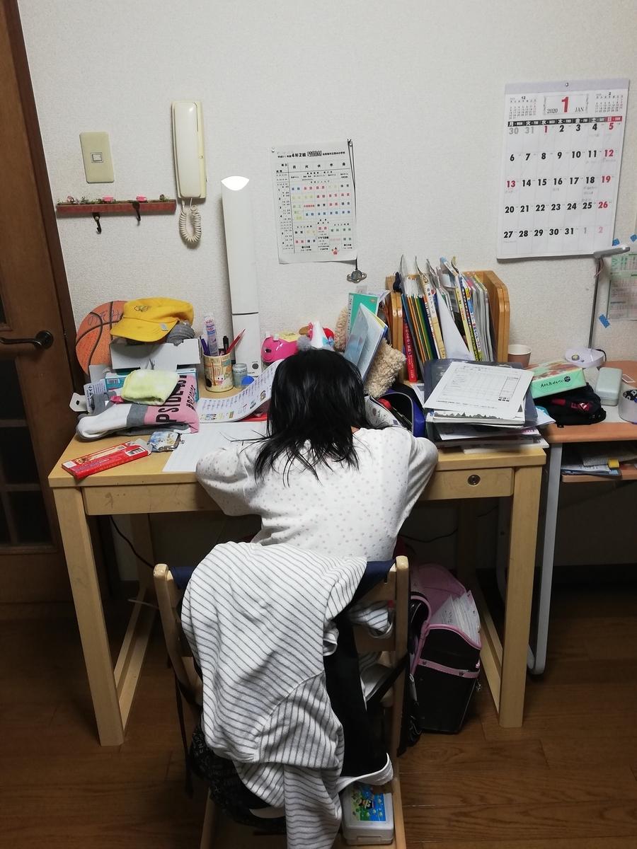 f:id:hunnwariyuki:20200123142132j:plain