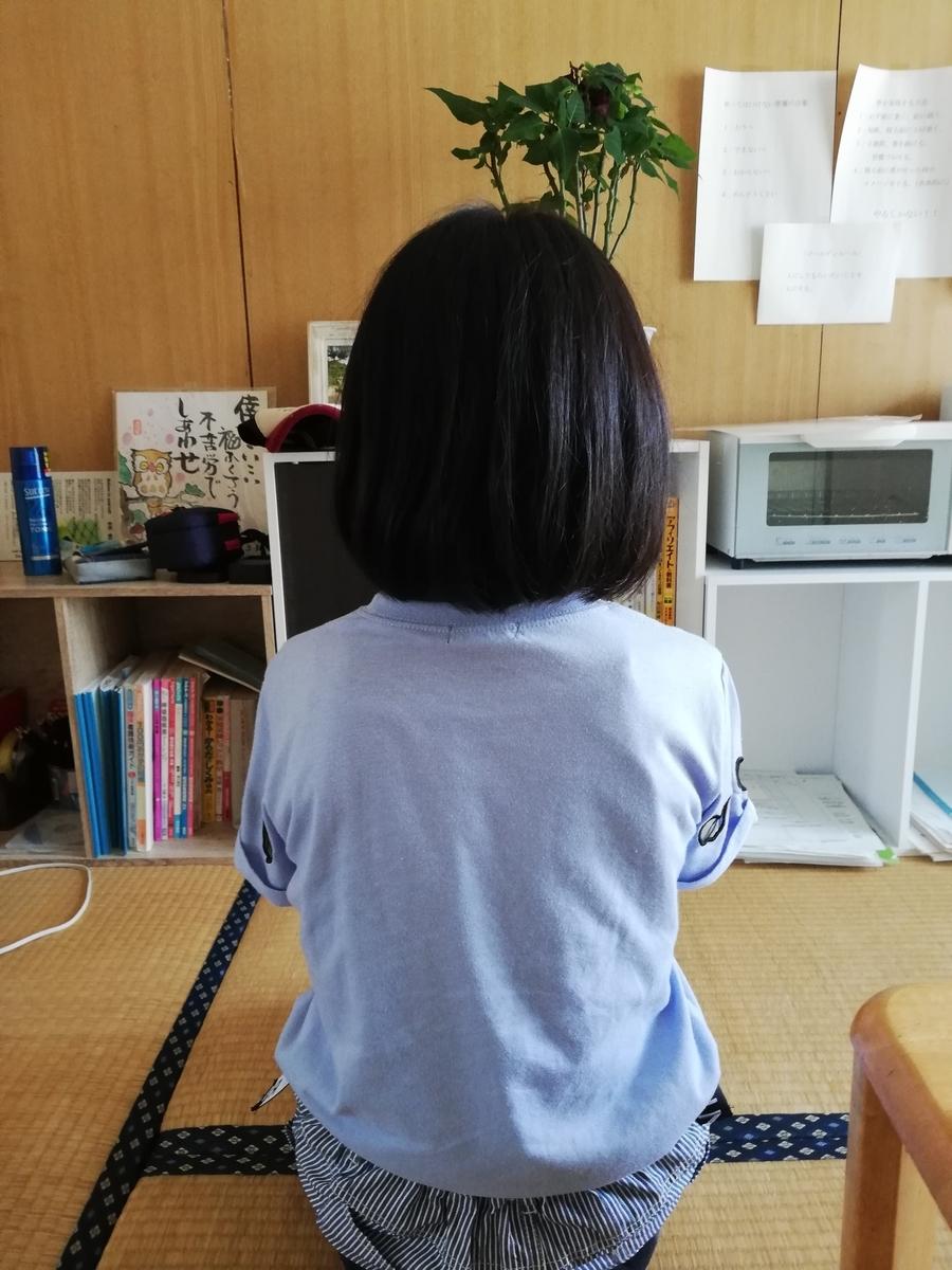 f:id:hunnwariyuki:20200816153125j:plain