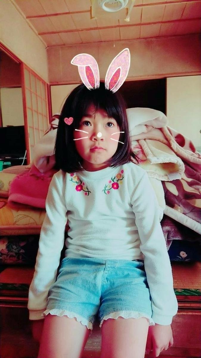 f:id:hunnwariyuki:20200901212255j:plain