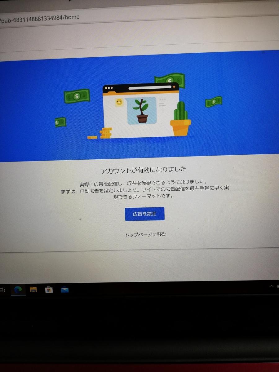 f:id:hunnwariyuki:20200907223649j:plain