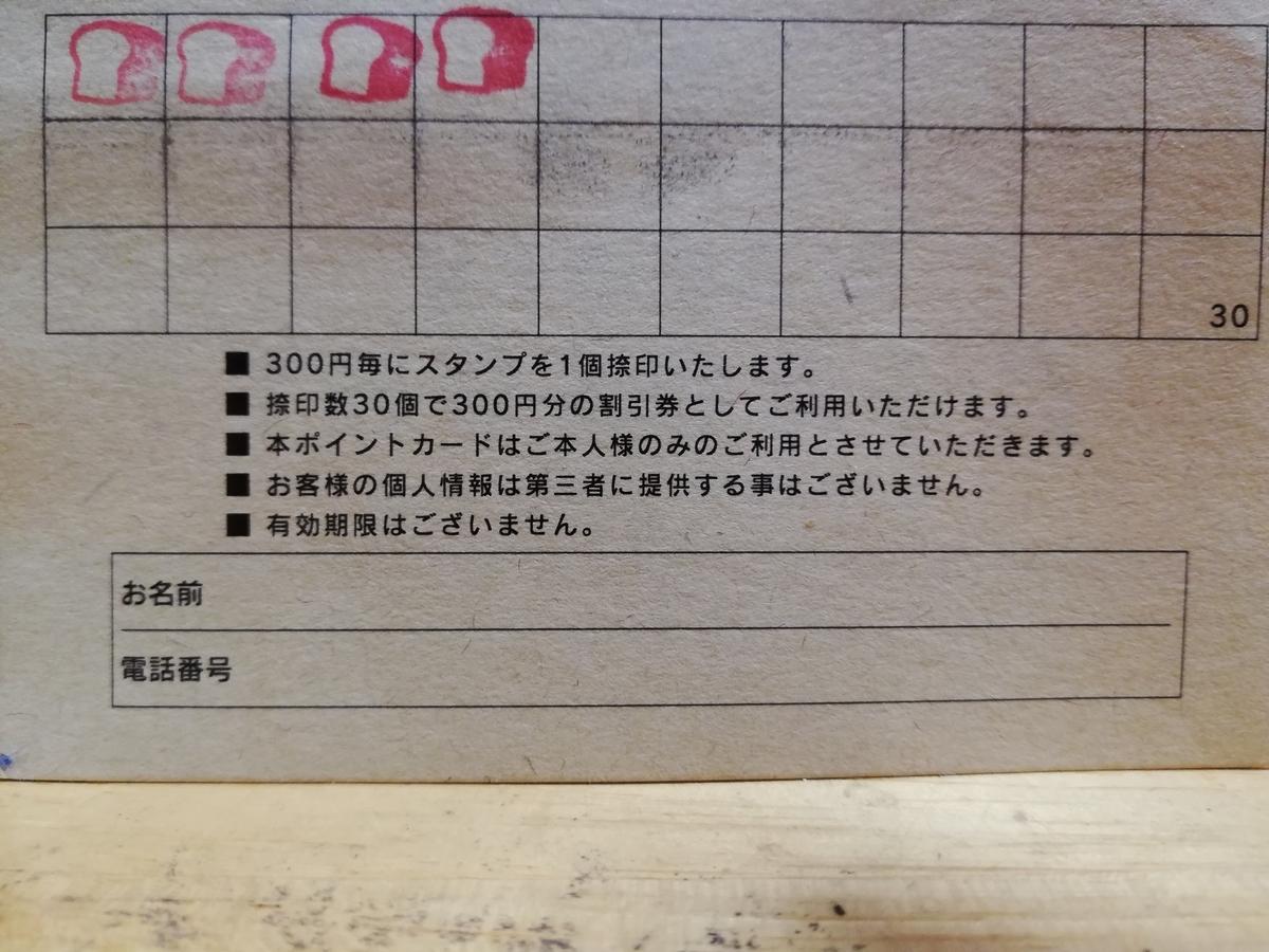 f:id:hunnwariyuki:20200918182635j:plain