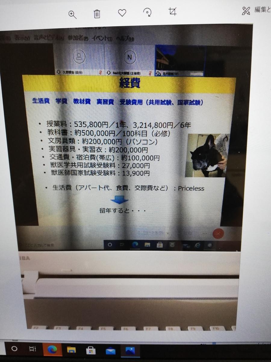 f:id:hunnwariyuki:20200921105942j:plain