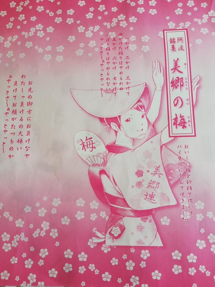 f:id:hunnwariyuki:20201012132109j:plain