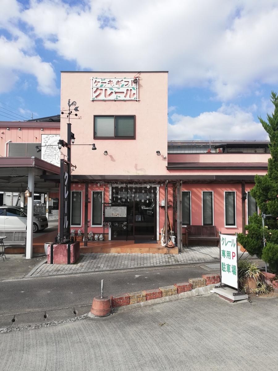 f:id:hunnwariyuki:20201119121019j:plain