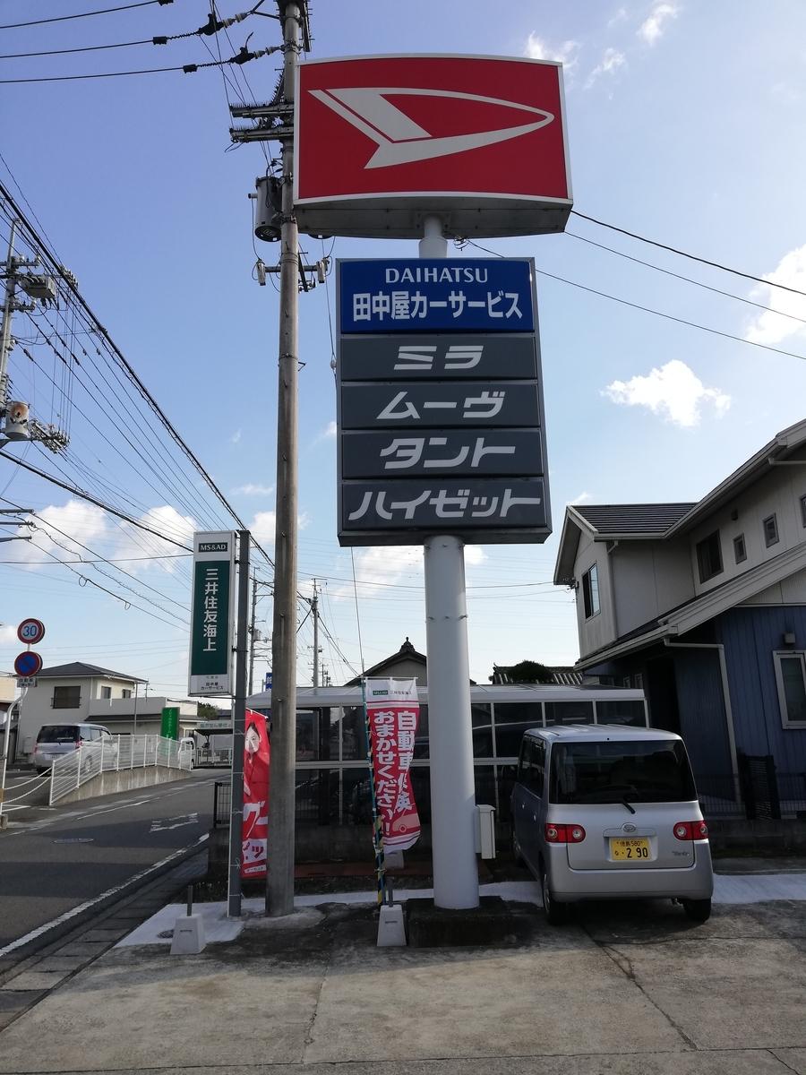 f:id:hunnwariyuki:20201204204816j:plain