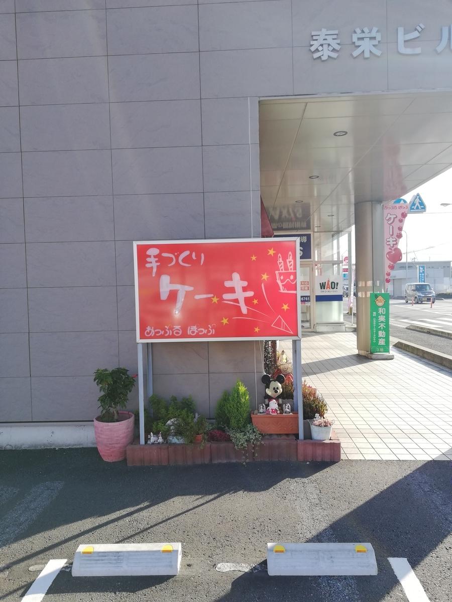 f:id:hunnwariyuki:20201215151745j:plain