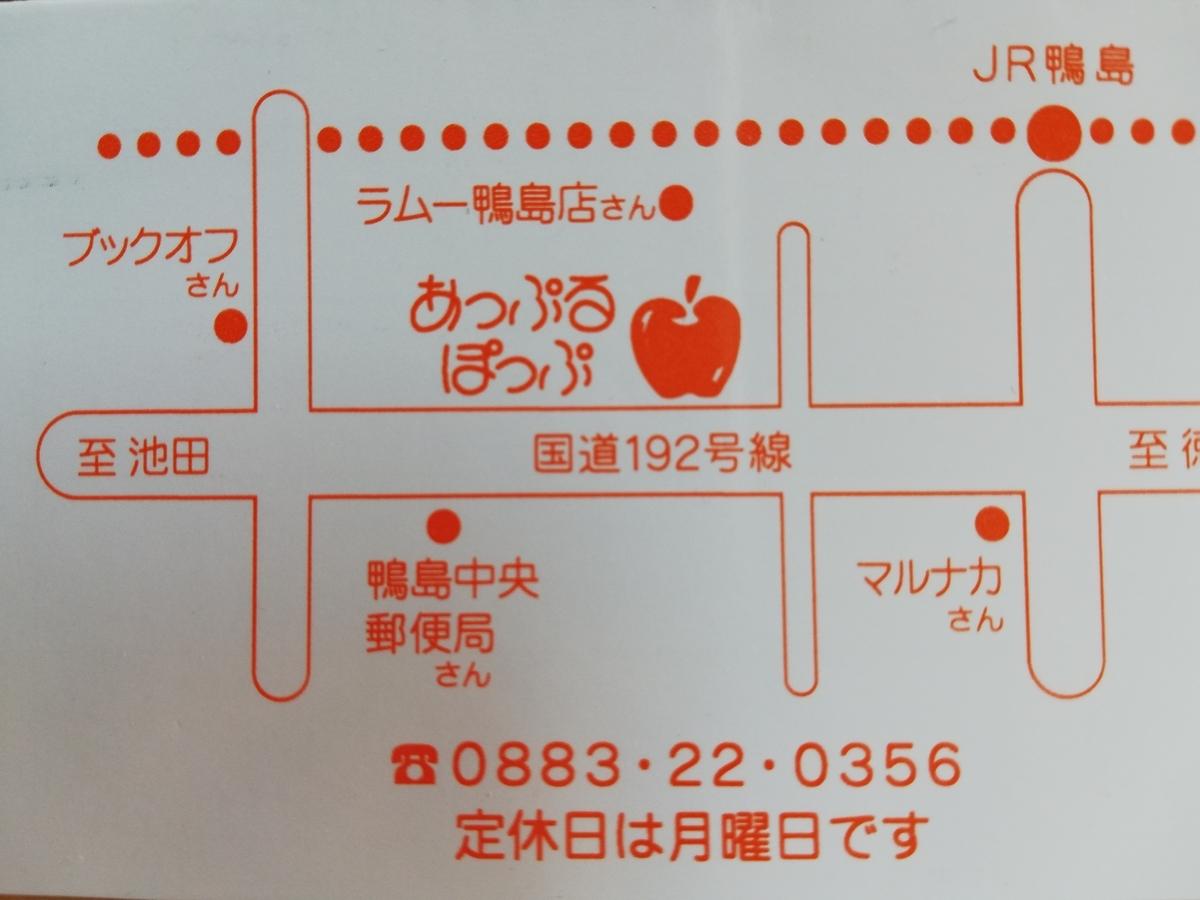 f:id:hunnwariyuki:20201219103204j:plain