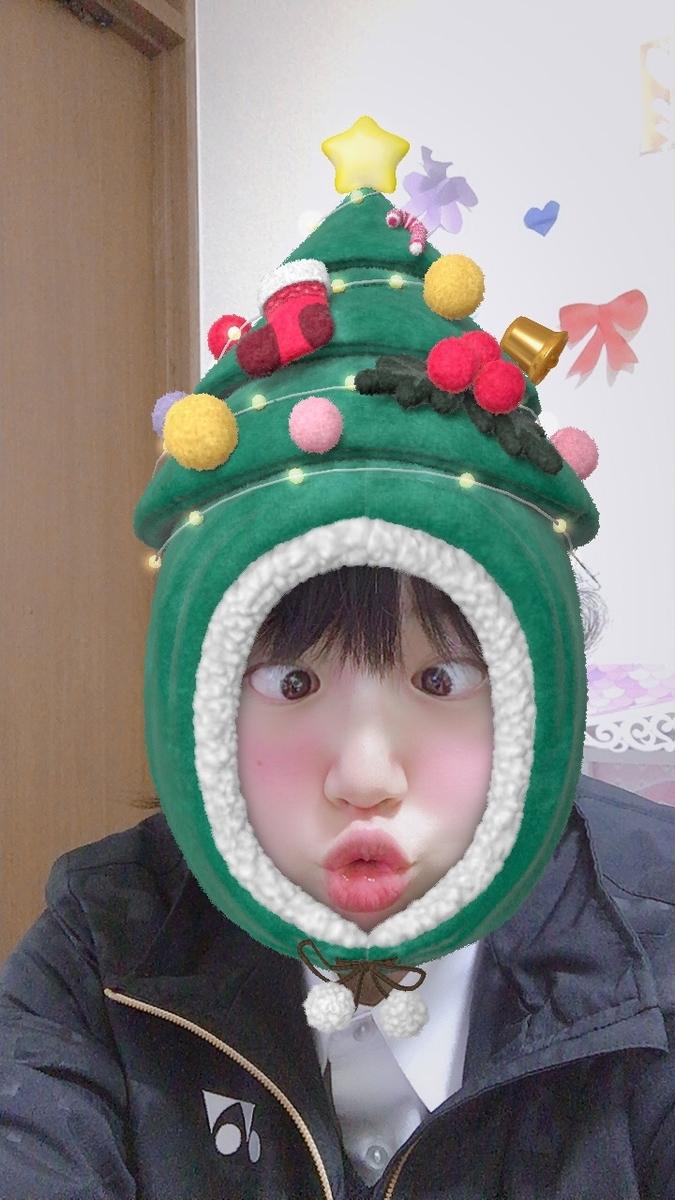 f:id:hunnwariyuki:20201225212318j:plain