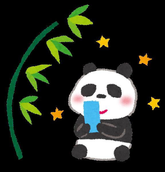 f:id:hunnwariyuki:20201231172501p:plain