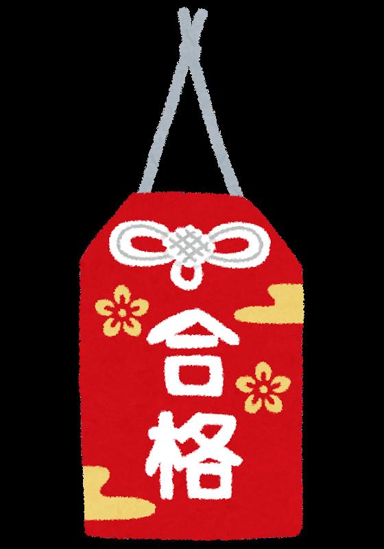 f:id:hunnwariyuki:20210206134012p:plain
