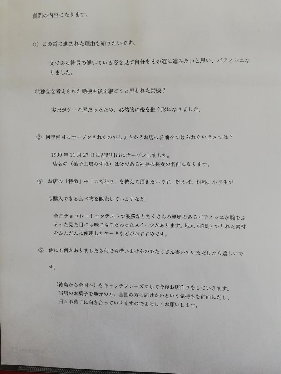f:id:hunnwariyuki:20210322145302j:plain
