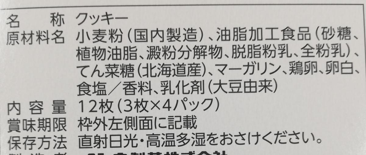 f:id:hunnwariyuki:20210327135602j:plain