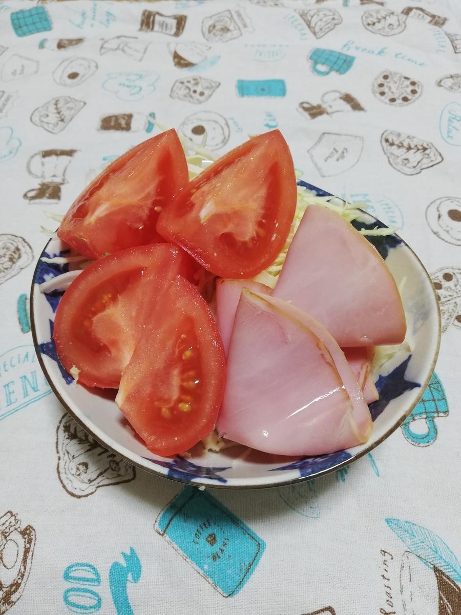 f:id:hunnwariyuki:20210329201027j:plain